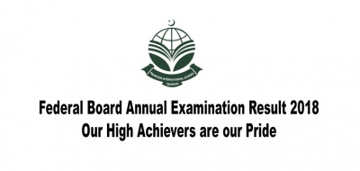 FBISE SSC-I & SSC-II Annual Examination Result  2018